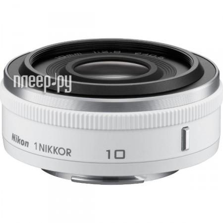 Объектив Nikon Nikkor 10 mm F2.8 for Nikon 1 White  Pleer.ru  4844.000