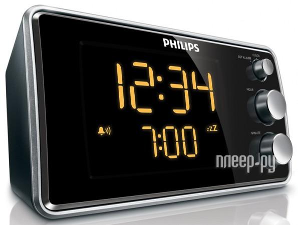 Многофункциональные часы Philips AJ 3551  Pleer.ru  1087.000