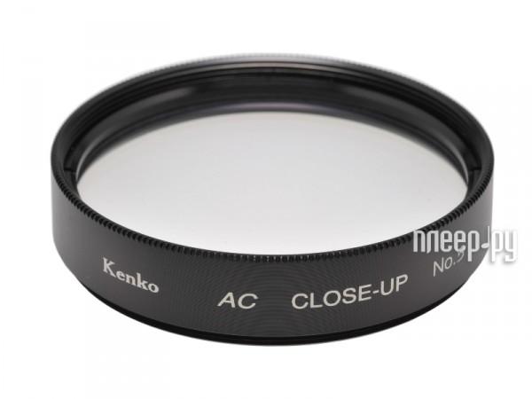 Светофильтр Kenko AC Close-Up N05 52mm  Pleer.ru  1838.000