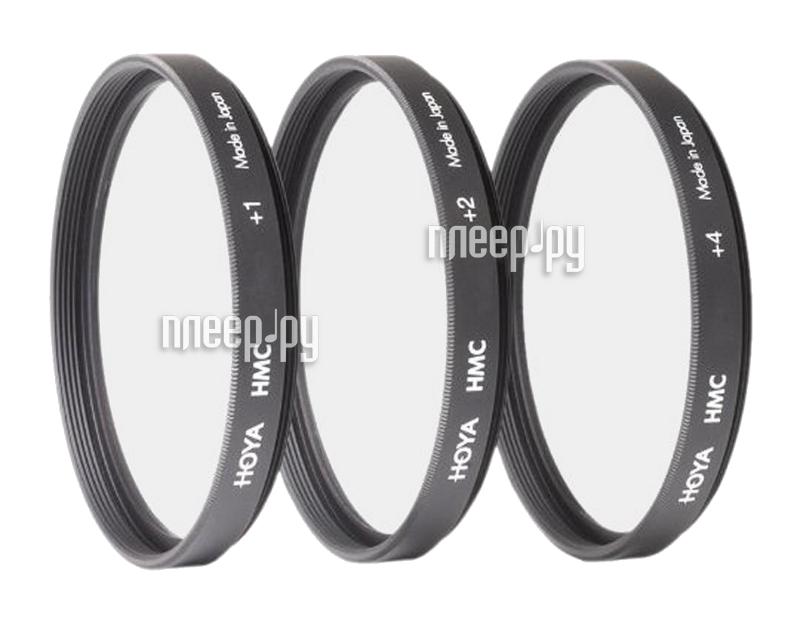 Светофильтр HOYA HMC Close UP Set +1, 2, 4 - 49mm - набор макролинз 80490  Pleer.ru  1635.000