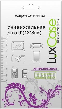 Аксессуар Защитная пленка универсальная LuxCase 5.9 антибликовая 120x80mm 80101