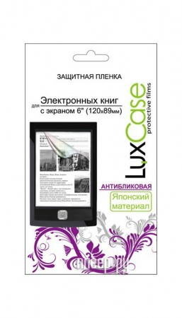 Аксессуар Защитная пленка LuxCase 6.0 антибликовая 120x89mm 80125  Pleer.ru  582.000
