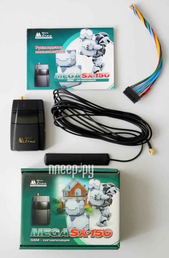Аксессуар Mega SX-150