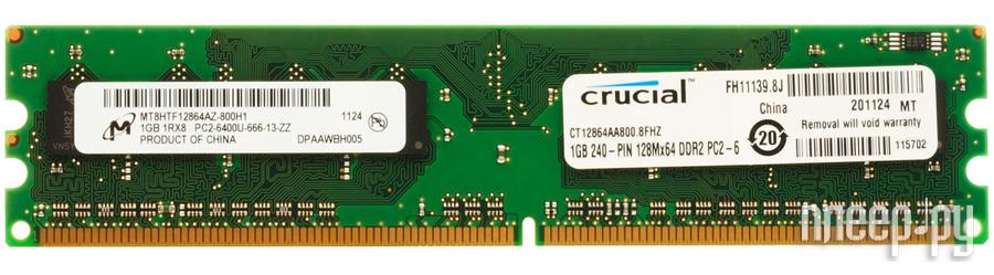 Модуль памяти Crucial PC2-6400 DIMM DDR2 800MHz - 1Gb CT12864AA800  Pleer.ru  638.000