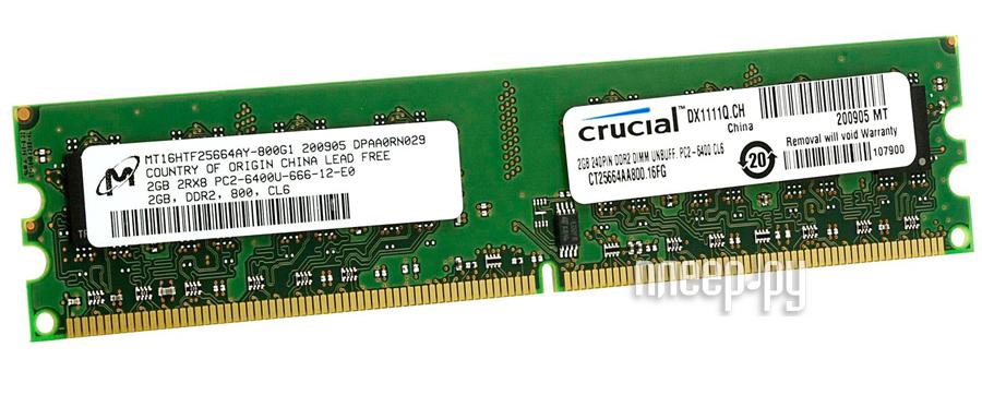 Модуль памяти Crucial PC2-6400 DIMM DDR2 800MHz - 2Gb CT25664AA800  Pleer.ru  1166.000