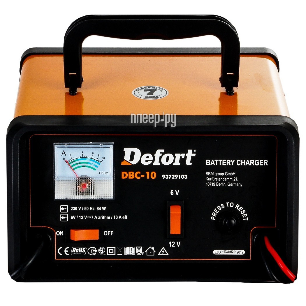 Устройство Defort DBC-10 93729103
