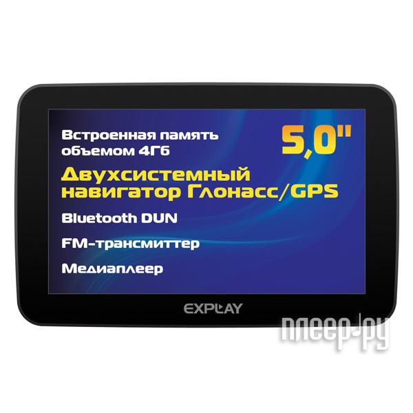 Навигатор глонасс gps explay gn 530