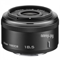 Nikon Nikkor 18.5 mm F/1.8 for Nikon 1 Black (�������� Nikon)