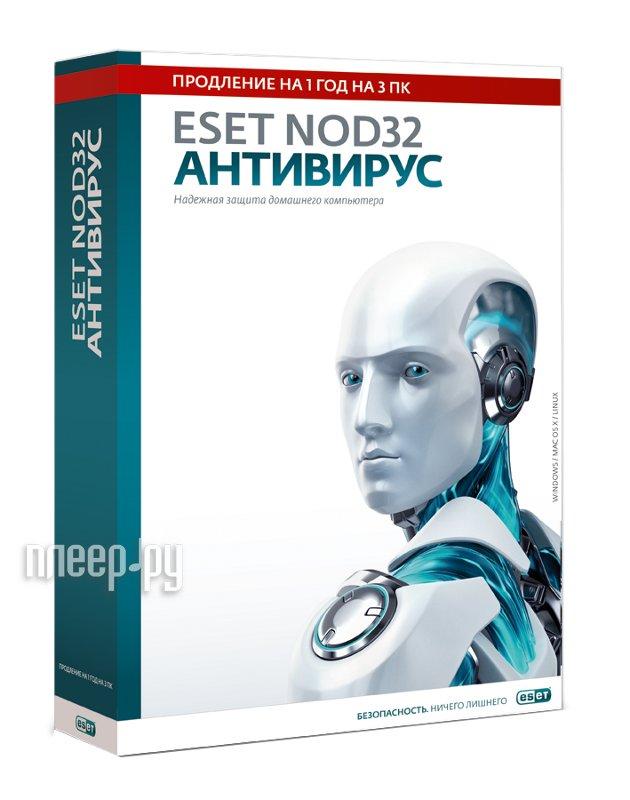 B скачать пробные ключи на eset nod32 antivirus5.