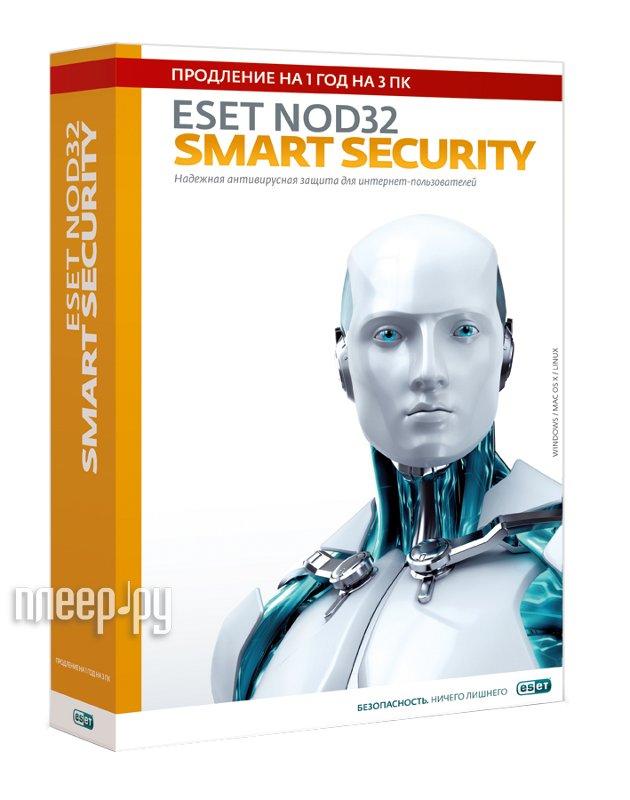 Программное обеспечение ESET NOD32 Smart Security - продление лицензии на 1 год на 3PC NOD32-ESS-RN-BOX3-1-1  Pleer.ru  888.000