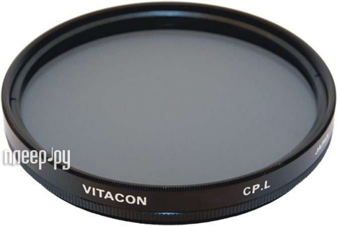 Светофильтр Vitacon Super MC Circular-PL 58mm  Pleer.ru  2175.000