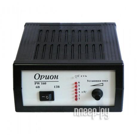Зарядное устройство для автомобильных аккумуляторов Орион PW-160.