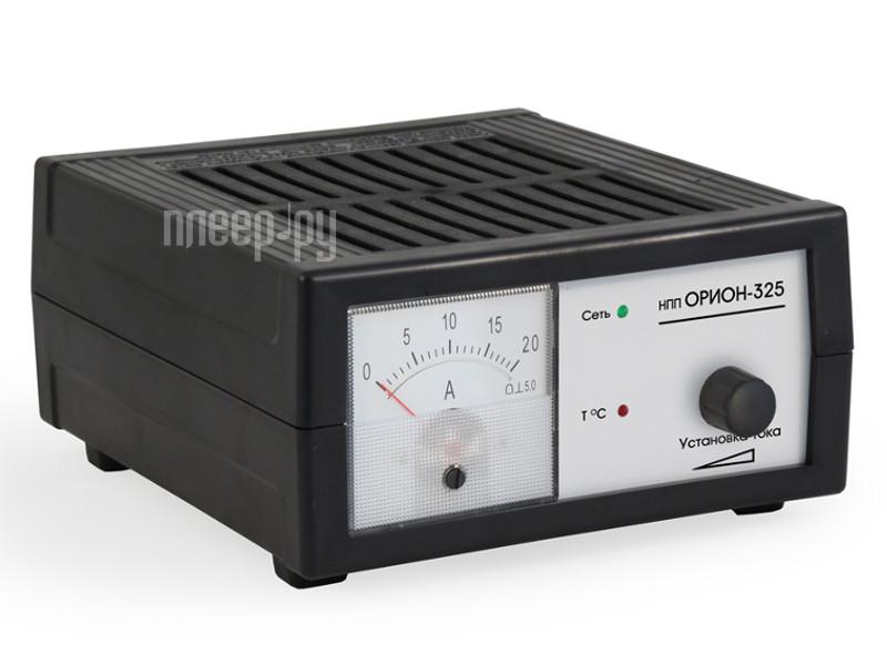 Зарядное устройство Орион PW-325 Производим тестирование.  Продажа в кредит.