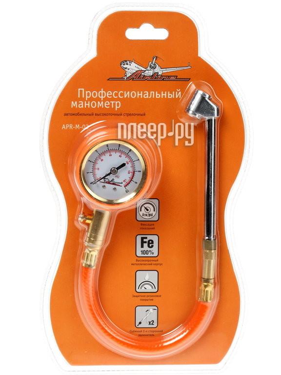 Манометр Airline APR-M-03 профессиональный  Pleer.ru  509.000
