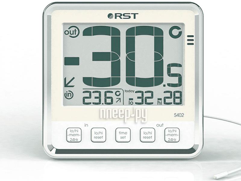 Термометр VST 7045V