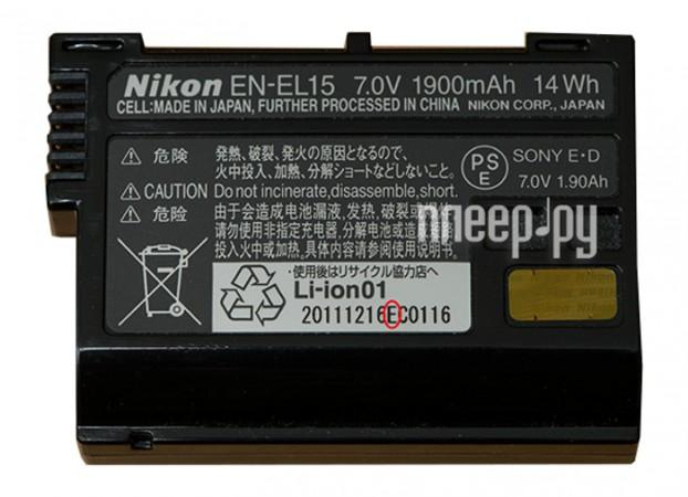 Аккумулятор Dicom DN-EL15 / Flama FLB-EN-EL15  Pleer.ru  1299.000