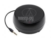 Audio-Technica AT-SPG50 BK Black