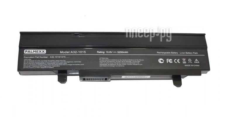 Аккумулятор ASUS A32-1015 for 1015/1016/1215 Palmexx 5200 mAh PB-253 Black  Pleer.ru  1499.000