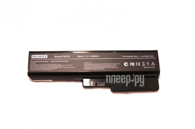 Аккумулятор Lenovo IdeaPad B550 Palmexx 5200 mAh PB-341 Black  Pleer.ru  1670.000
