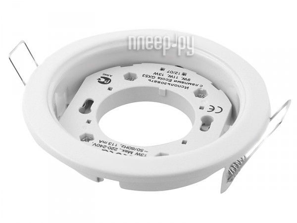 Светильник Ecola GX53 H4 220V White FW53H4ECB  Pleer.ru  95.000