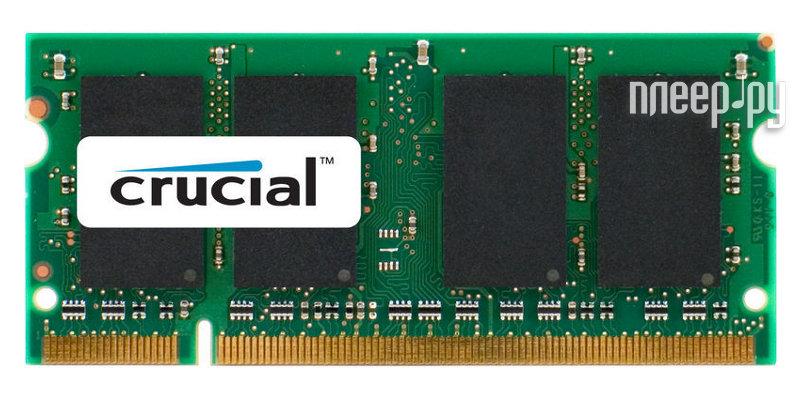 Модуль памяти Crucial PC3200 SO-DIMM DDR 400MHz - 1Gb CT12864X40B  Pleer.ru  1087.000