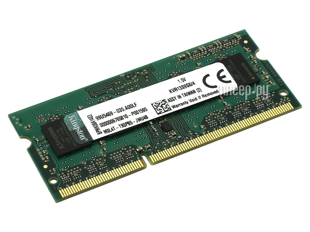 Модуль памяти Kingston PC3-10600 SO-DIMM DDR3 1333MHz - 4Gb KVR13S9S8/4  Pleer.ru  1510.000