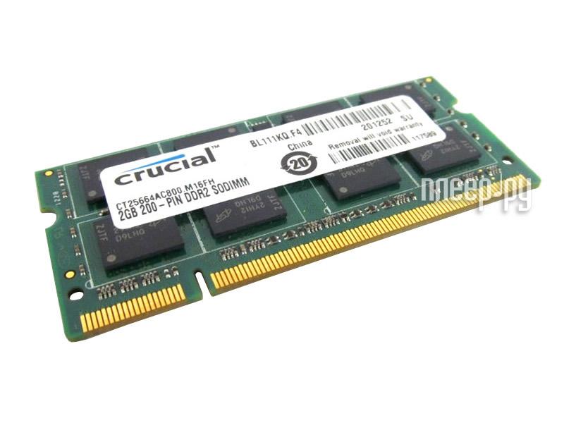 Модуль памяти Crucial PC2-6400 SO-DIMM DDR2 800MHz - 2Gb CT25664AC800  Pleer.ru  1207.000