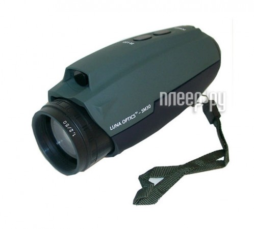 Прибор ночного видения Maverick 3 LN-SM30  Pleer.ru  4800.000