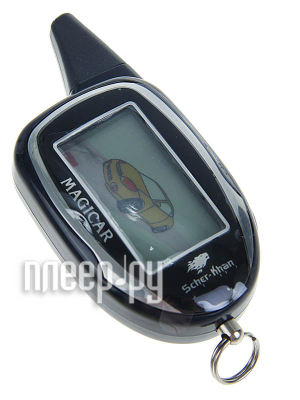 Брелок Scher-Khan Magicar 8 Pro 2  Pleer.ru  1611.000