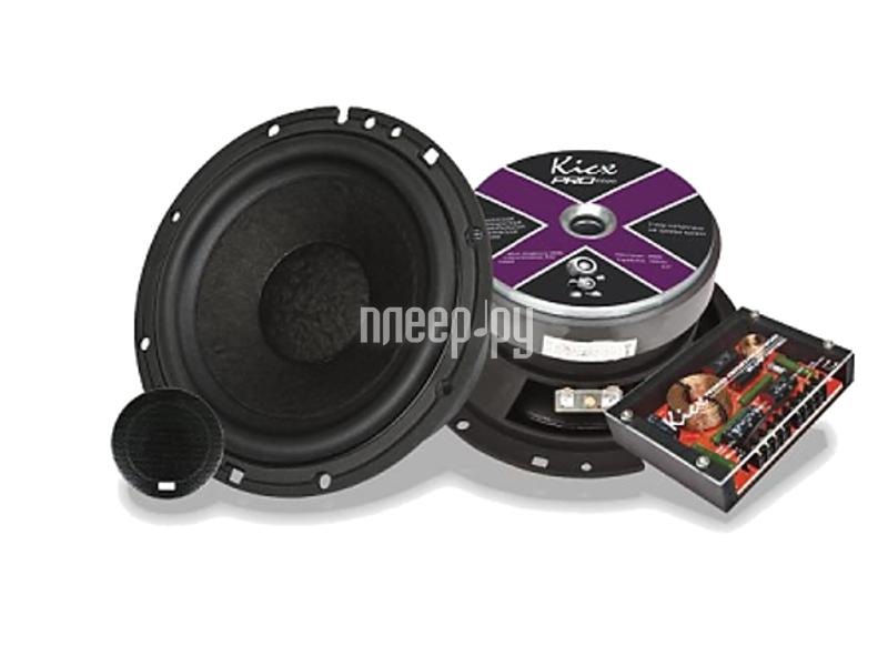 Компонентная акустика DLS B6A (TP) .