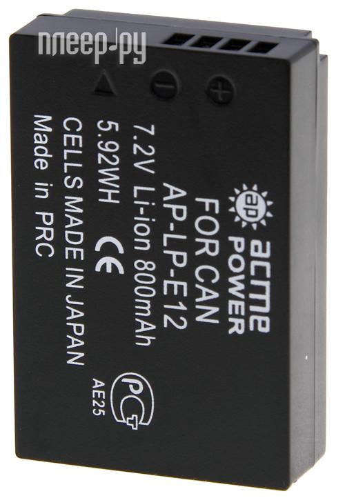 Аккумулятор AcmePower AP LP-E12  Pleer.ru  938.000