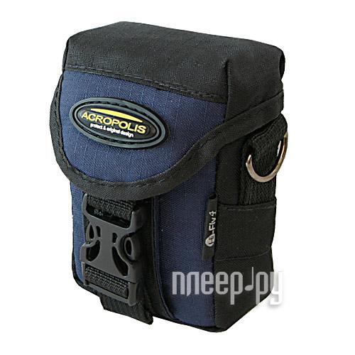 сумка-чехол для швейной машины купить - Сумки.