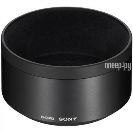Бленда Sony ALC-SH0002 for SAL-85F14Z  Pleer.ru  740.000