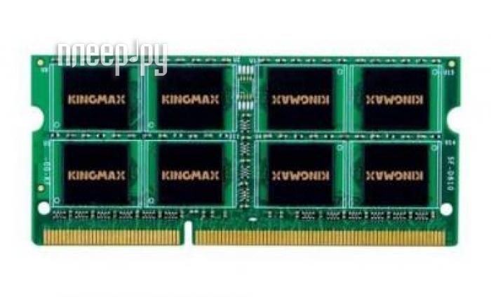 Модуль памяти Kingmax PC3-10600 SO-DIMM DDR3 1333MHz - 2Gb FSFE85F-C8KL9 / C8NL9  Pleer.ru  860.000