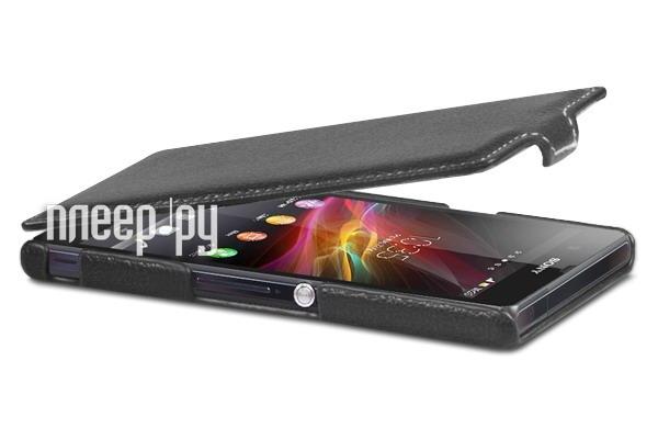 Аксессуар Чехол Ainy for Sony L36h Xperia Z  Pleer.ru  244.000