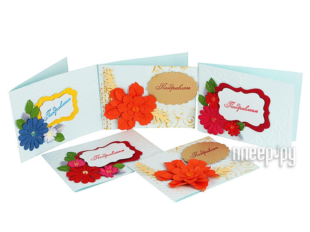 Благое дело Поздравительная открытка ручной работы - в помощь детишкам  Pleer.ru  243.000