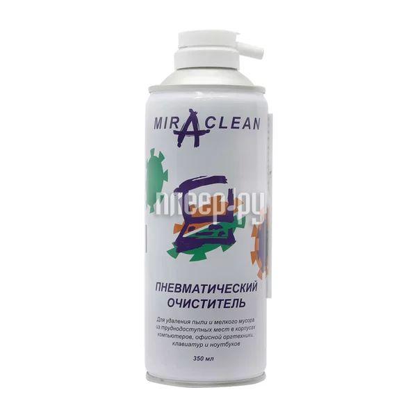 Аксессуар Miraclean 230г 24050 пневматический очиститель