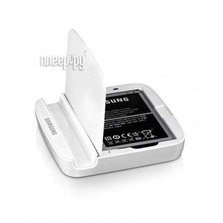 Аксессуар Зарядное устройство + аккумулятор Samsung N7100 Galaxy Note II White EB-H1J9VNEGSTD  Pleer.ru  756.000