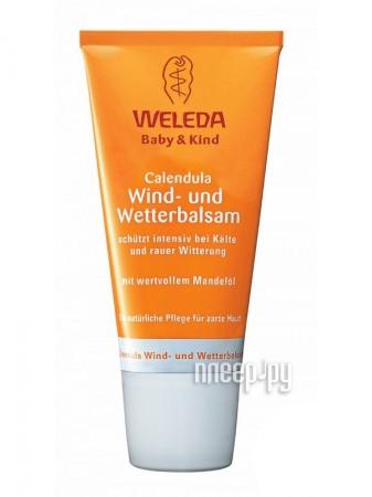 Средство Weleda защитный бальзам от ветра и мороза 8821 / 9663  Pleer.ru  318.000