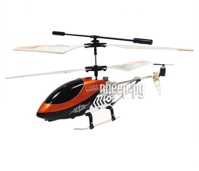 Вертолет CBR MF 900 Adventurer  Pleer.ru  851.000