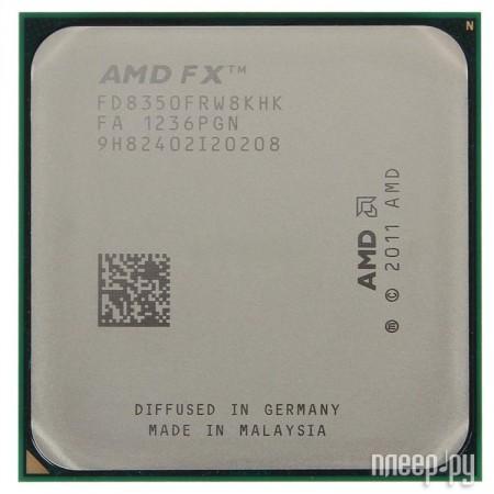 Процессор AMD FX-8350 Vishera OEM FD8350FRW8KHK (4000MHz/AM3+/L3 8192Kb)  Pleer.ru  6297.000