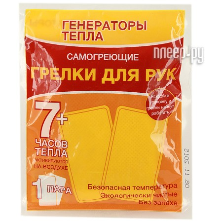 Генератор тепла Genheat - грелки  Pleer.ru  94.000
