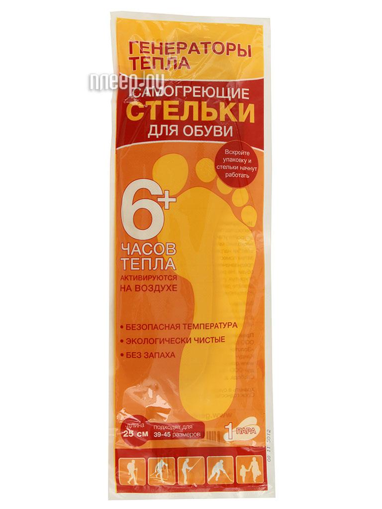 Генератор тепла Genheat - стельки  Pleer.ru  94.000