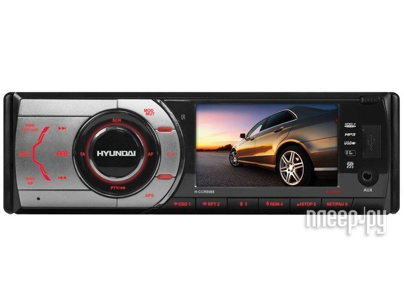 Hyundai H-CCR8088 - стильная мультимедийная система, которая воспроизводит аудио- и видео-форматы - MP3, MPEG4.
