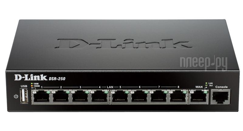 Роутер D-Link DSR-250  Pleer.ru  4859.000