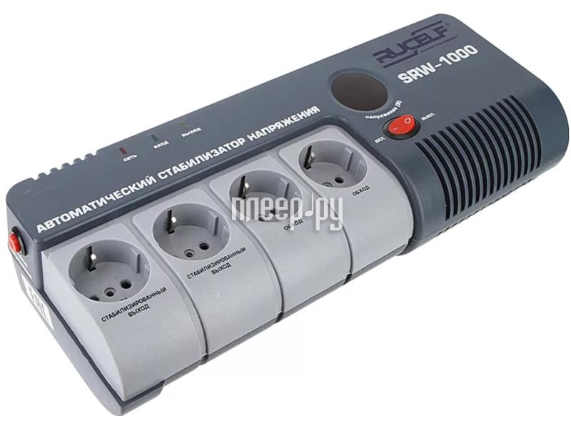 Стабилизатор Rucelf SRW-1000-D  Pleer.ru  1268.000