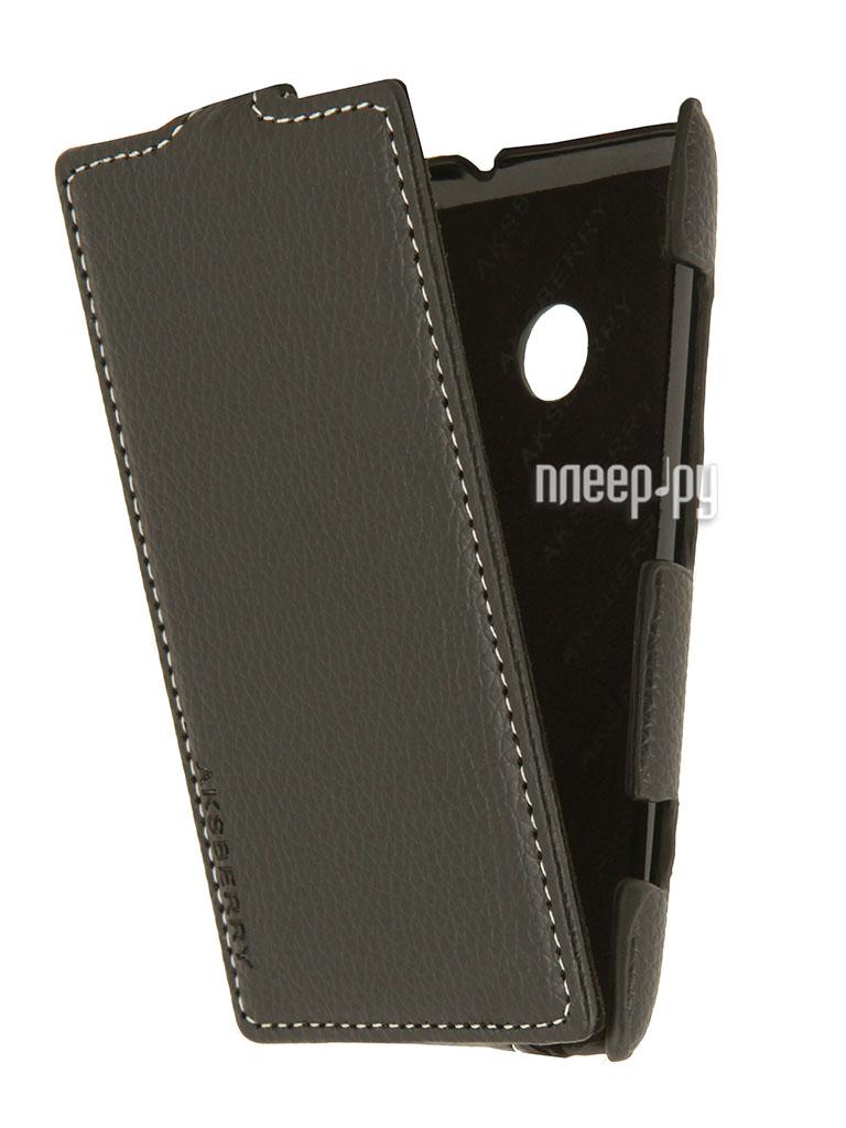 Аксессуар Чехол Nokia 520 Lumia Ainy / Aksberry Black  Pleer.ru  996.000