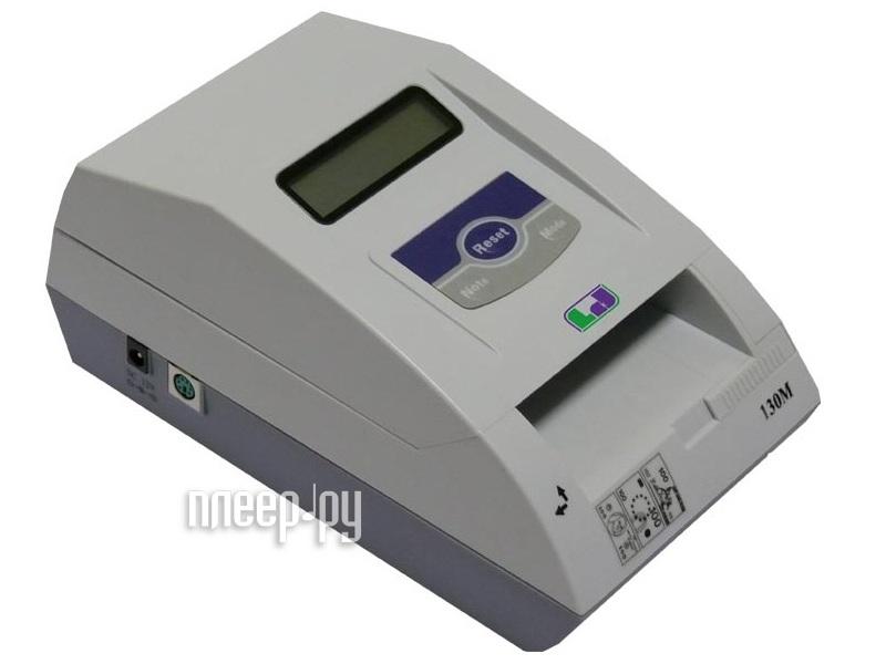 Детектор валют LD 130M  Pleer.ru  3650.000