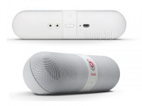 Beats by Dr.Dre Pill White