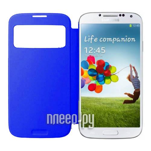 Аксессуар Чехол Samsung GT-i9500 / GT-i9505 Galaxy S4 S-View EF-CI950BCEGRU Blue  Pleer.ru  1121.000